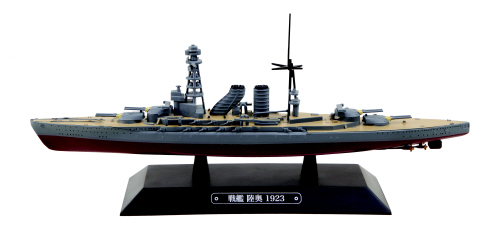 EMGC13 – Mutsu – 1923 Japan's second Nagato-Class B 1:1100 Scale