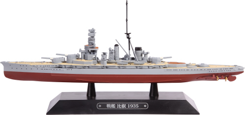 EMGC37 – Hiei Launched as a Battlecruiser in 1912 and reconfi
