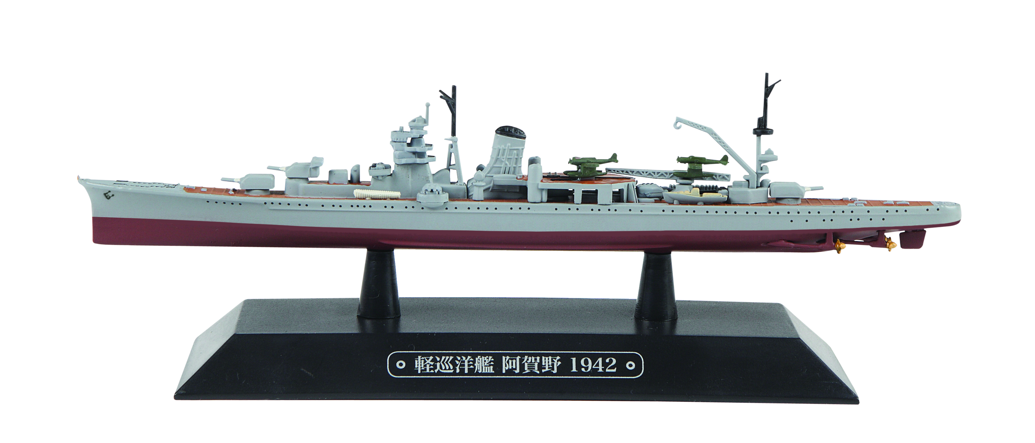 EMGC26 IJN Light Crusier Agano 1942 Scale 1:1100