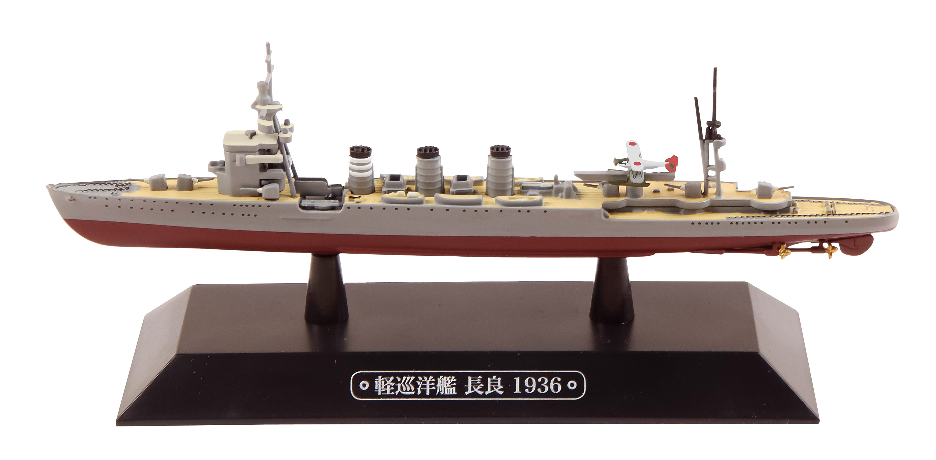 EMGC33 IJN Light Cruiser Nagara 1936 SCALE 1:1100