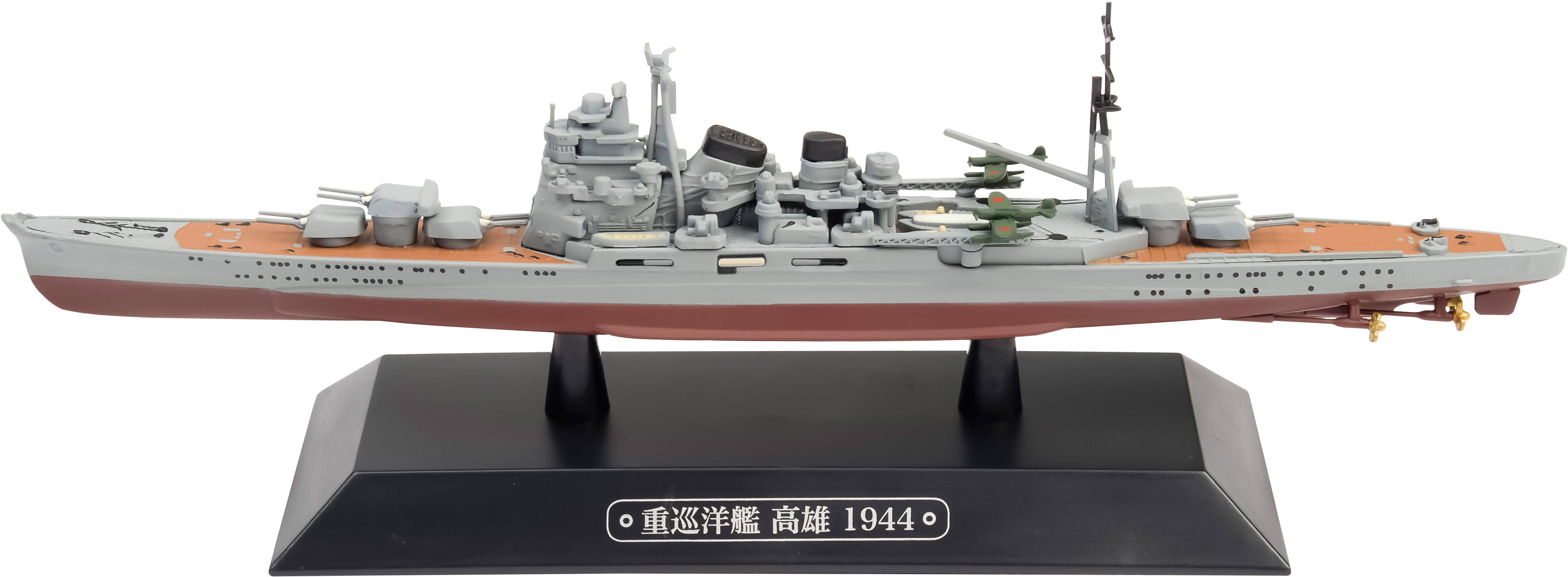 EMGC36 IJN Heavy Cruiser Takao 1944 Scale 1:1100 - Click Image to Close